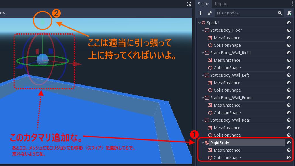 f:id:ore2wakaru:20180302213124p:plain