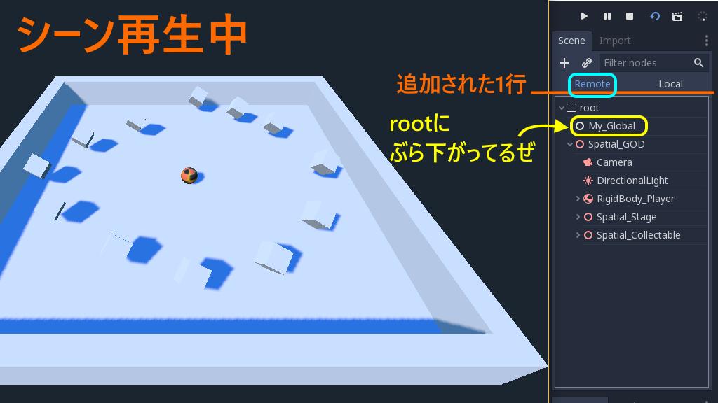 f:id:ore2wakaru:20180317061437p:plain