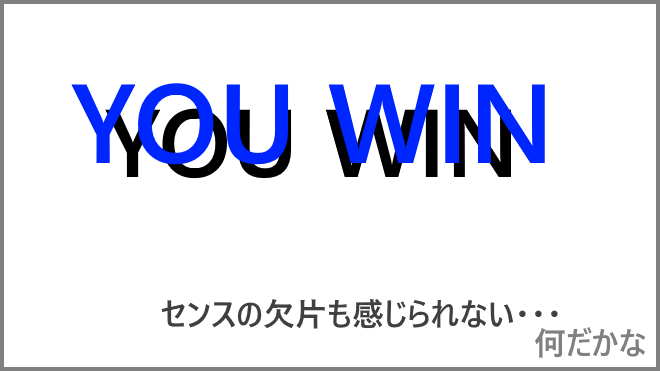 f:id:ore2wakaru:20180317064855p:plain