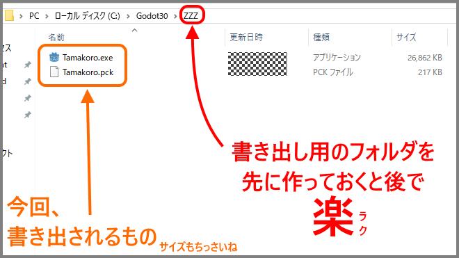 f:id:ore2wakaru:20180319045712p:plain