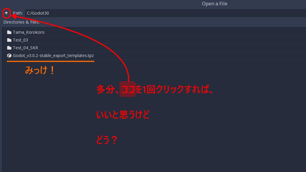 f:id:ore2wakaru:20180319055409p:plain