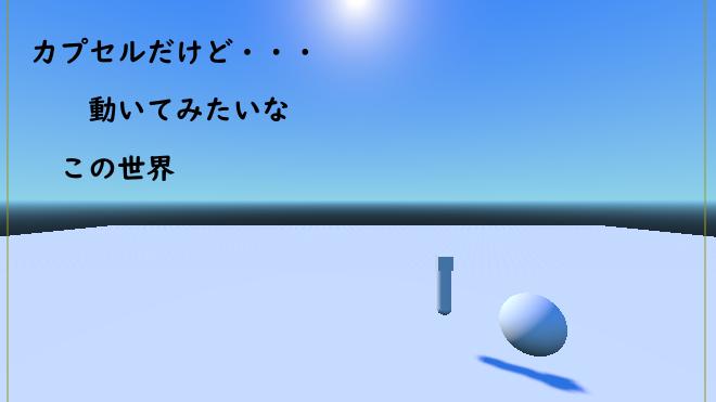 f:id:ore2wakaru:20180325225103p:plain