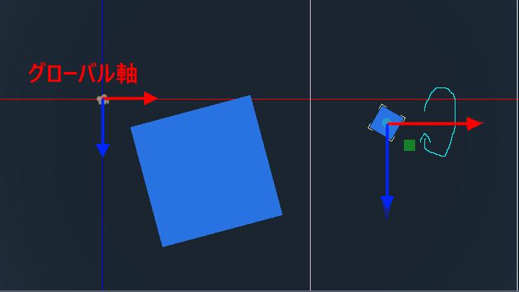 f:id:ore2wakaru:20180330211150p:plain