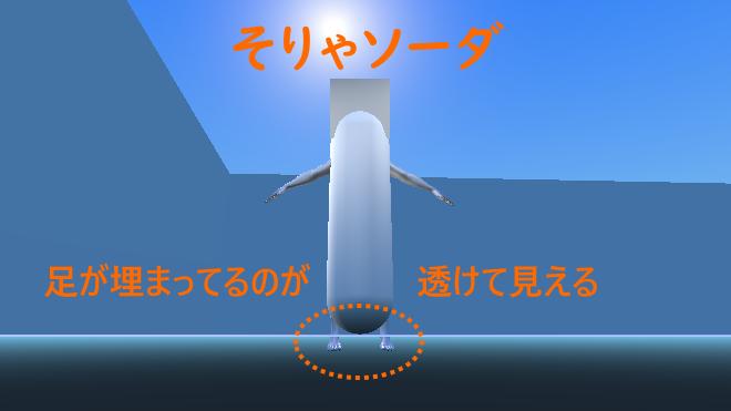 f:id:ore2wakaru:20180414225157p:plain