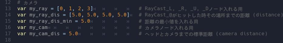 f:id:ore2wakaru:20180415170125p:plain