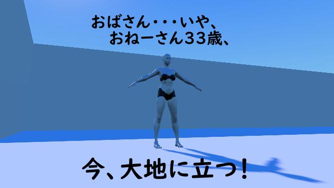 f:id:ore2wakaru:20180419221823p:plain