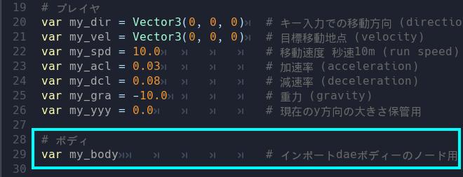 f:id:ore2wakaru:20180420232950p:plain