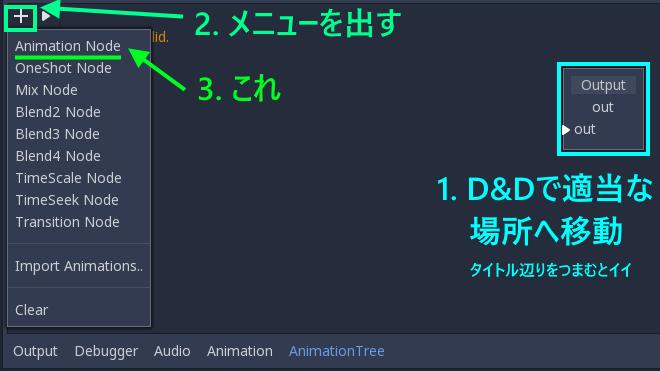f:id:ore2wakaru:20180510072544p:plain