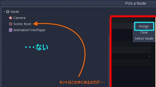 f:id:ore2wakaru:20180510084001p:plain