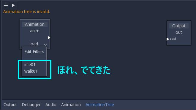 f:id:ore2wakaru:20180510091427p:plain