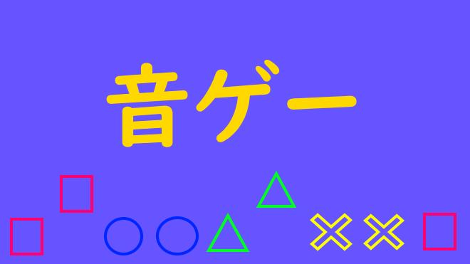 f:id:ore2wakaru:20180517180558p:plain