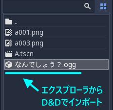 f:id:ore2wakaru:20180523225651p:plain