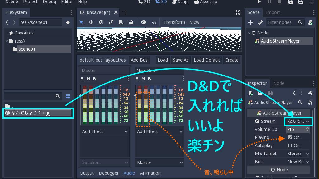 f:id:ore2wakaru:20180523234927p:plain