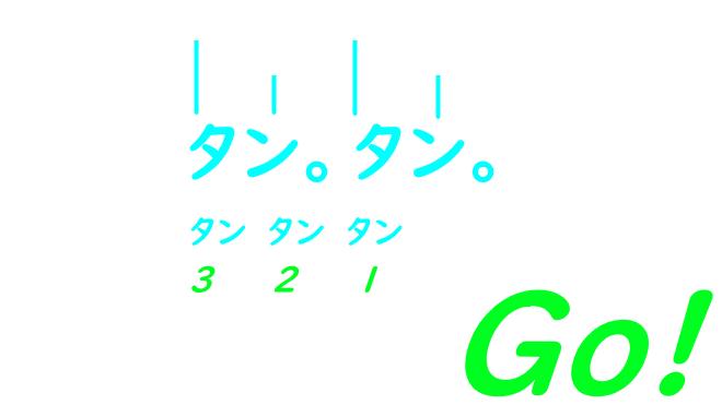 f:id:ore2wakaru:20180525193247p:plain