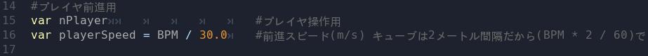 f:id:ore2wakaru:20180613095719p:plain