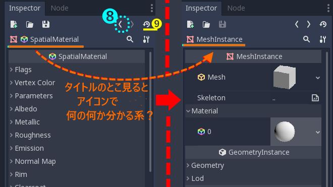 f:id:ore2wakaru:20180614222458p:plain