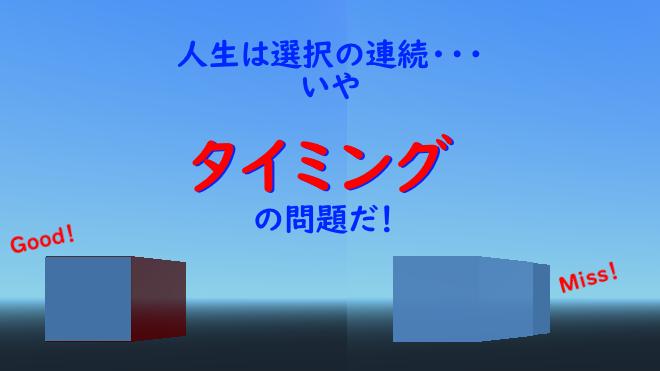 f:id:ore2wakaru:20180616152211p:plain