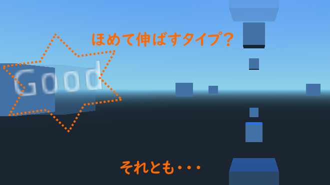 f:id:ore2wakaru:20180621193852p:plain