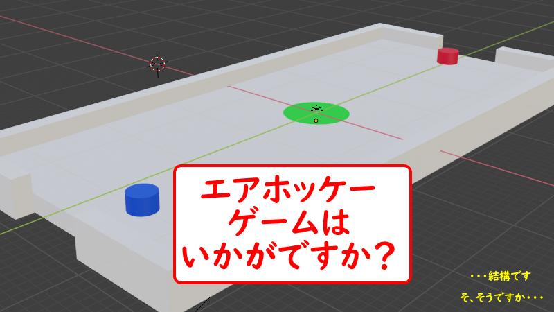 f:id:ore2wakaru:20190502190205p:plain