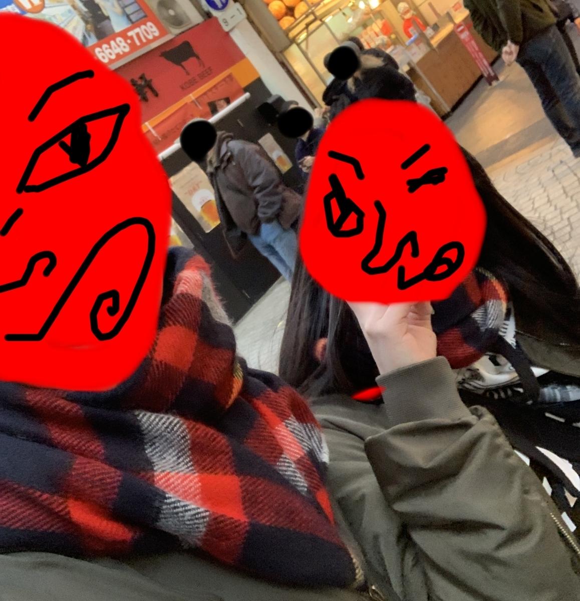 f:id:ore_shi:20191228101708j:plain