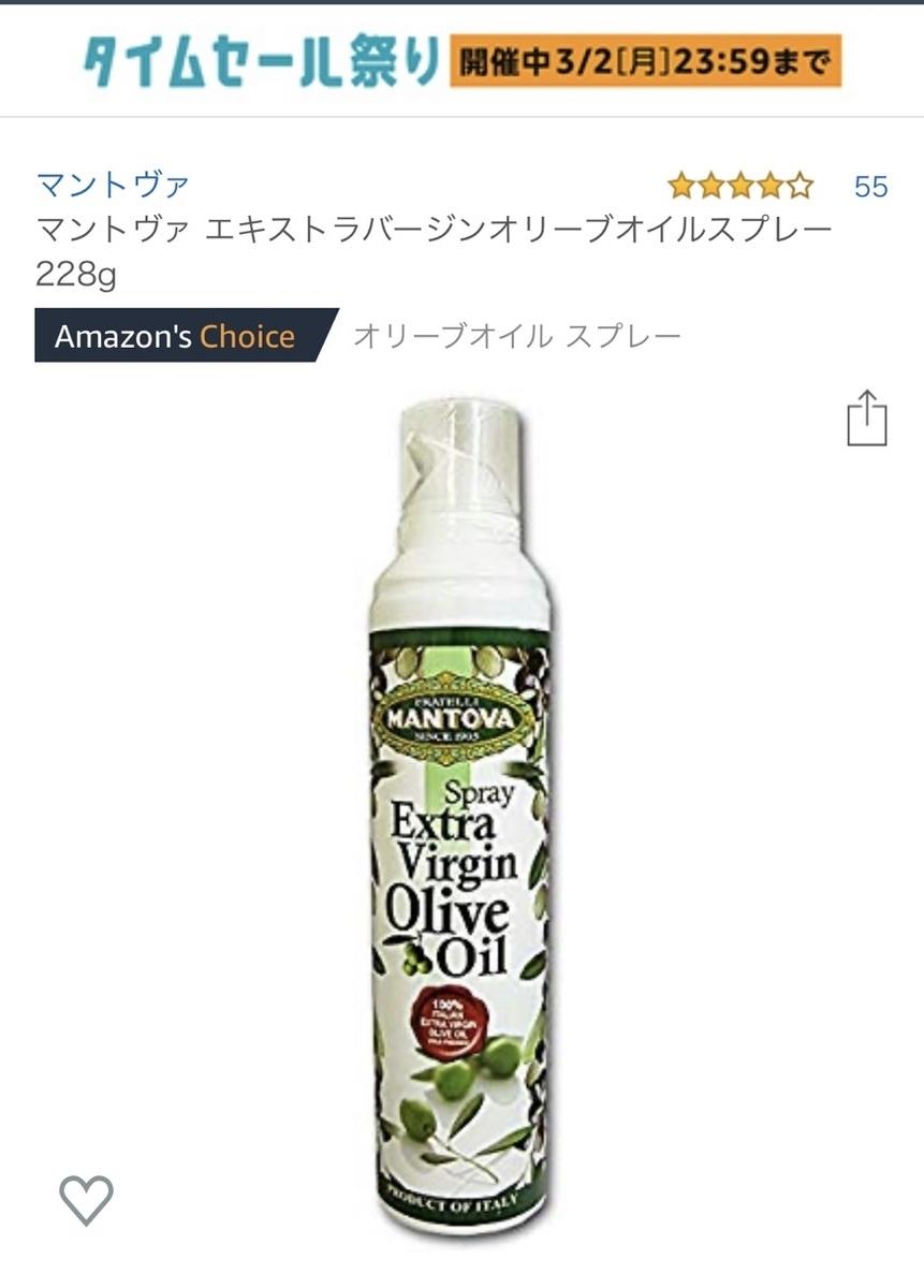 f:id:ore_shi:20200301010439j:plain