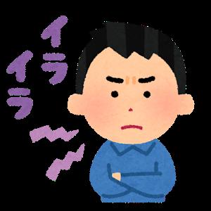 f:id:ore_shi:20200308235615p:plain
