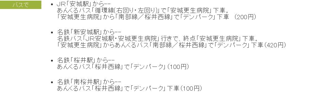 f:id:ore_shi:20200311213503p:plain