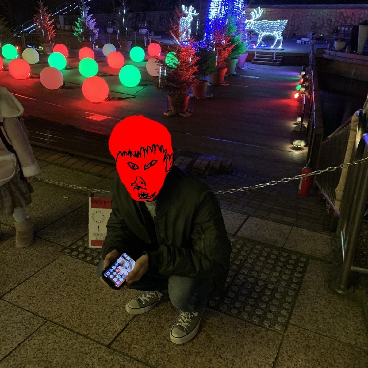 f:id:ore_shi:20200311235712j:plain