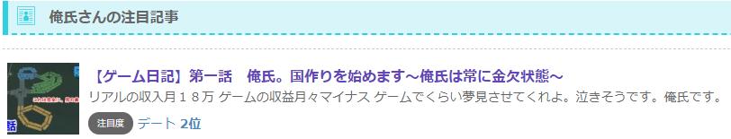 f:id:ore_shi:20200320104314p:plain