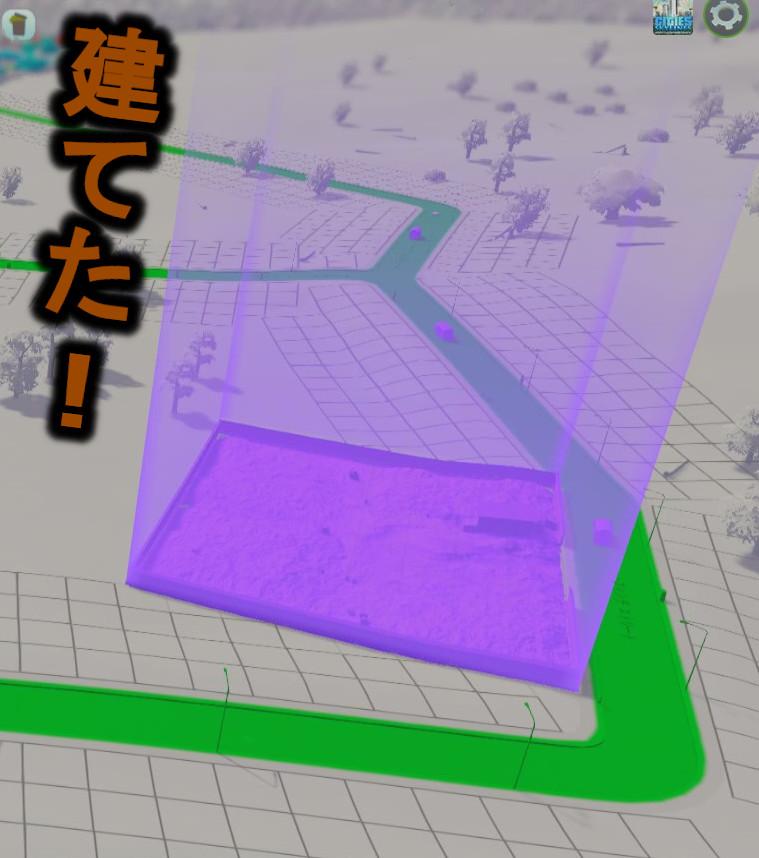 f:id:ore_shi:20200322075832j:plain