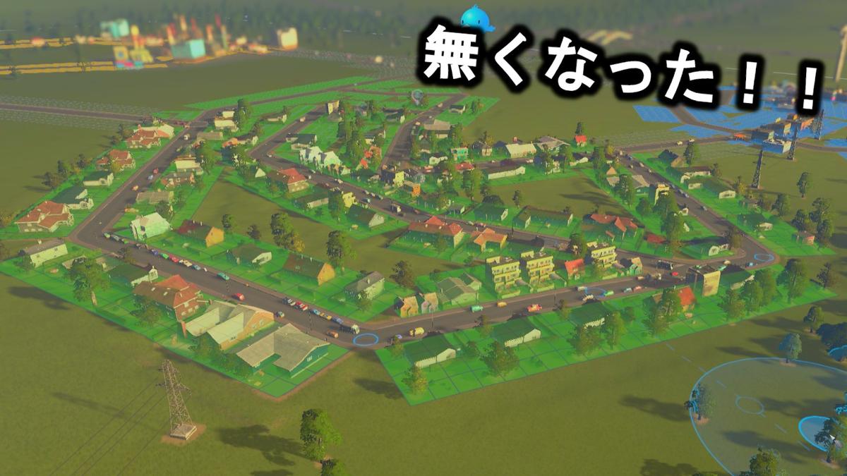 f:id:ore_shi:20200322075835j:plain