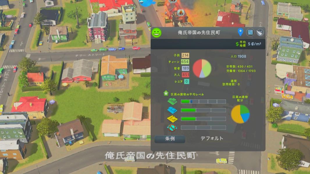 f:id:ore_shi:20200322132137j:plain