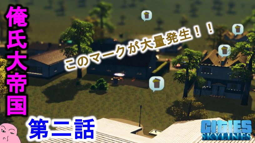 f:id:ore_shi:20200322145211j:plain