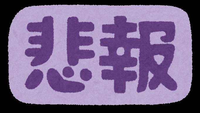 f:id:orecon-zaitaku:20210129145526p:plain