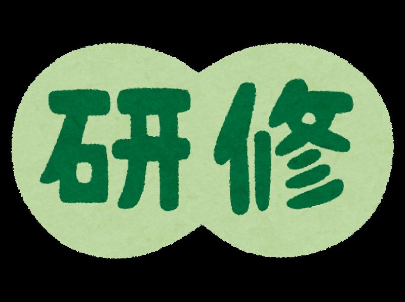 f:id:orecon-zaitaku:20210226141529p:plain