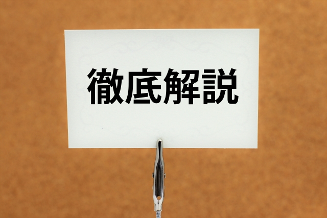 f:id:orecon-zaitaku:20210312110857j:plain
