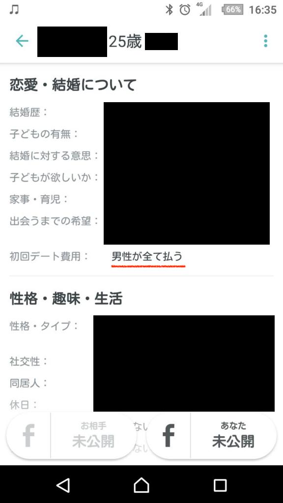 f:id:oredeki:20171028181108p:plain:w300