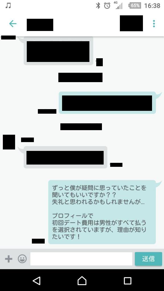 f:id:oredeki:20171028181758p:plain:w300