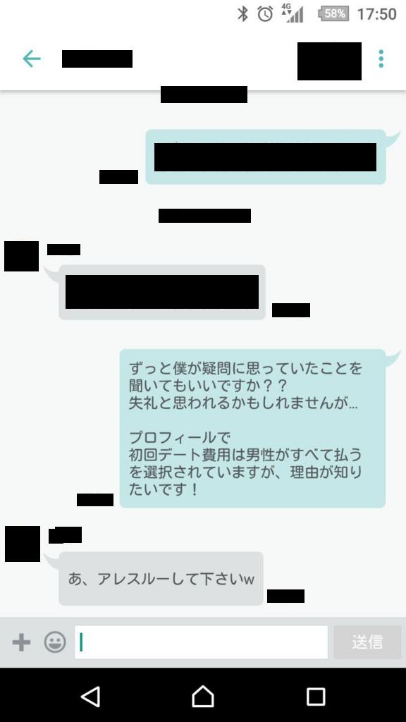 f:id:oredeki:20171028182200p:plain:w300