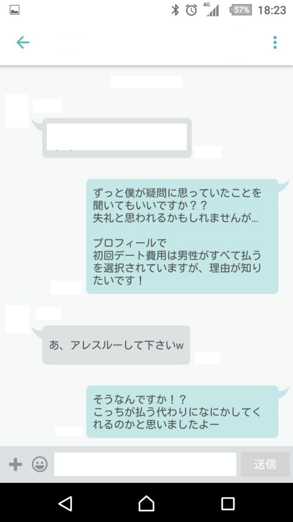 f:id:oredeki:20171028182740p:plain:w300