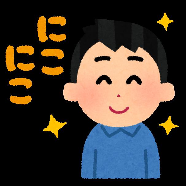 f:id:orekika:20200101171459p:plain