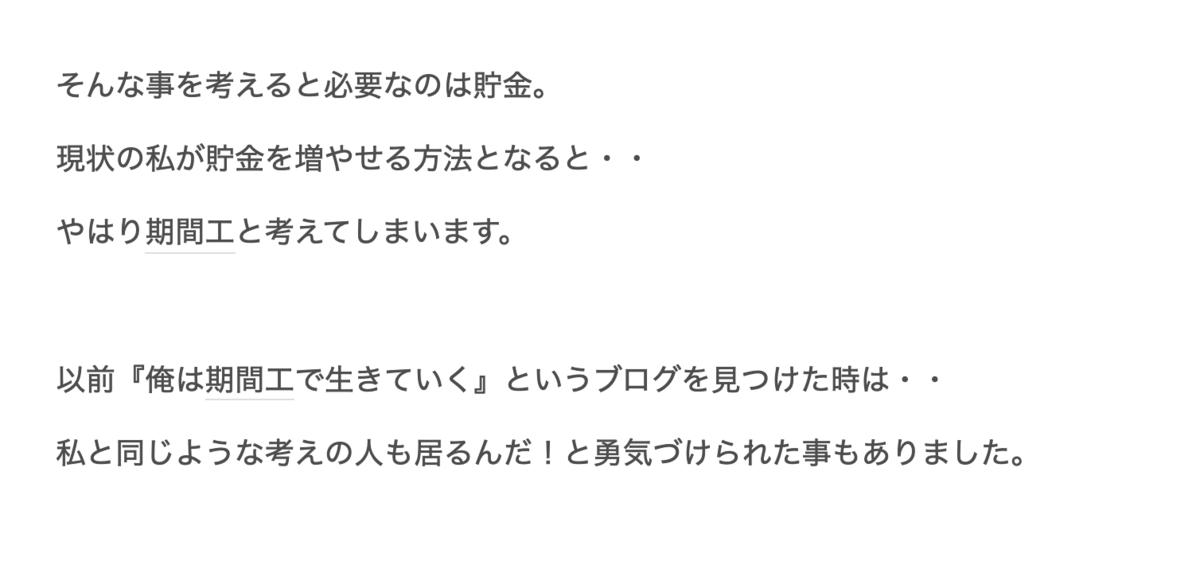 f:id:orekika:20200110234104p:plain