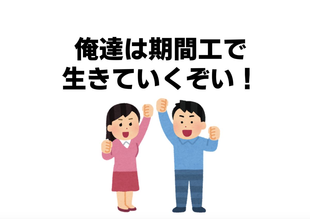 f:id:orekika:20200111002750p:plain
