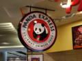 IAH空港のチャイニーズ・ファーストフード。パンダかわいい。