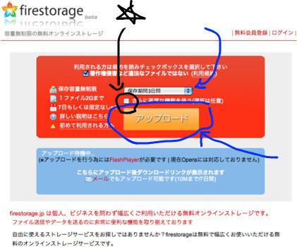 2)★印→次の画面に現れる「まとめてダウンロード可能」をチェック