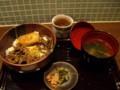 [旅行][ごはん]夢京橋キャッスルロードでお昼。すきやき丼、うまっ!