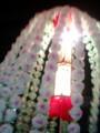 [散歩][目白周辺]雑司ヶ谷の鬼子母神、御会式(おえしき)。