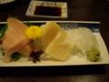 [旅行][ごはん]09年3月20日、倉敷の夜。左から鰆、貝、穴子の稚魚。