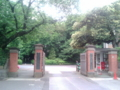 [目白周辺]学習院、正門前。