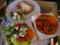 ブルージュで昼食。サラダ、チーズコロッケ、ホットベジタブル(トマ